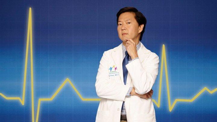 Доктор Кен / Dr. Ken (2 сезон, 15 серия)(2016) смотреть онлай