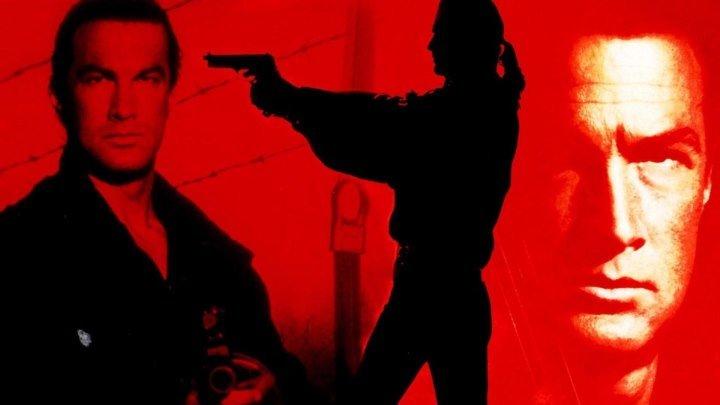 Помеченный смертью (боевик с Стивеном Сигалом) | США, 1990