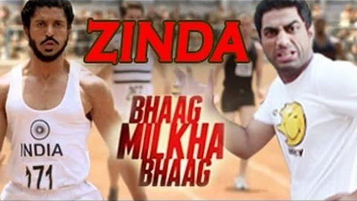 Беги, Милка, беги! / Bhaag Milkha Bhaag (2013)