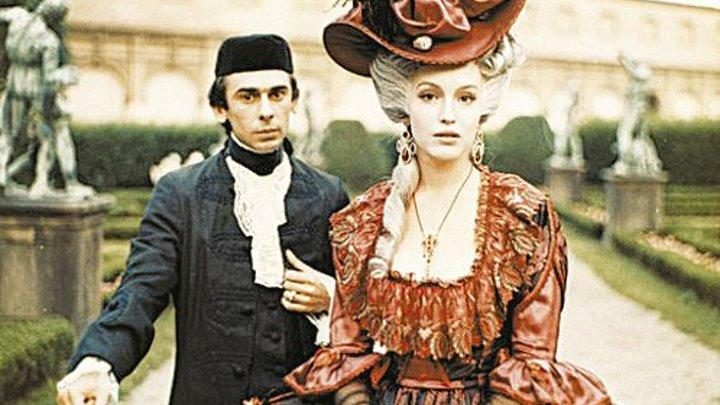 Царская охота (1990), драма,исторический