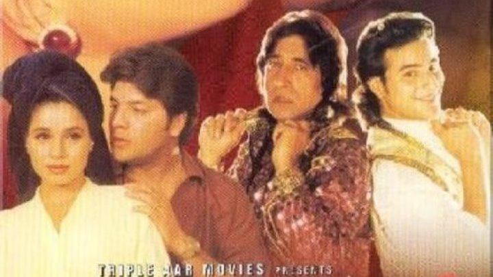 индийский фильм _Жил-был Раджа (1996) Ek Tha Raja Жанр: Боевик, Семейный. Страна: Индия.