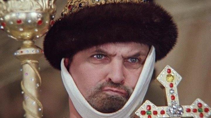 Иван Васильевич меняет профессию Фильм, 1973