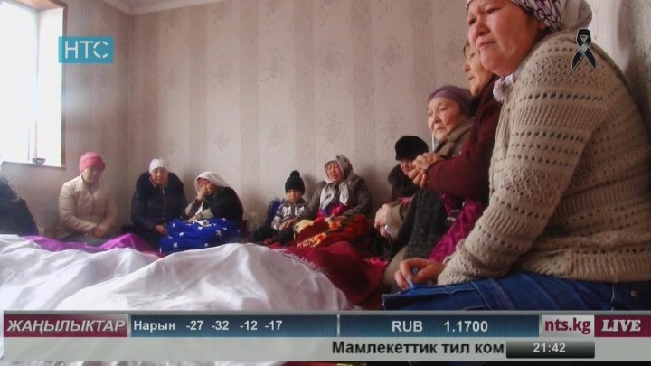 #Жаңылыктар / 17.01.17 / Кечки чыгарылыш / #НТС / #Кыргызстан