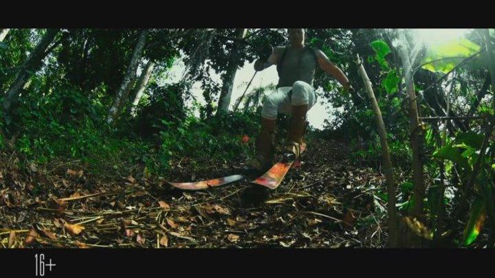 Три Икса: Мировое господство. Клип «Прыжок в джунглях»