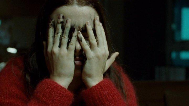 Комната страха №205. 205 - Zimmer der Angst. HD Ужасы, Драма.