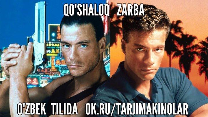 Qo'shaloq zarba ( O'zbek tilida )