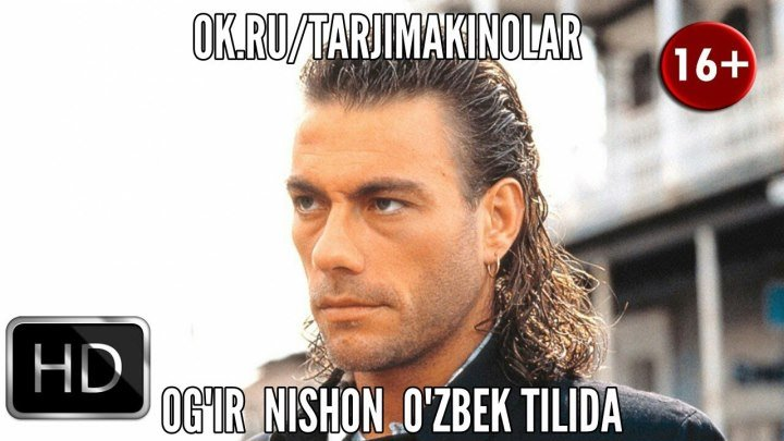 Og'ir nishon ( O'zbek tilida )
