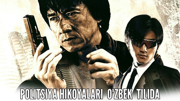 Politsiya hikoyalari ( O'zbek tilida )