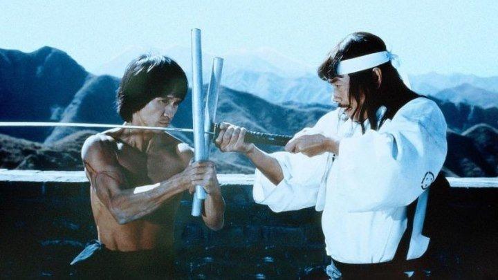 Ниндзя на великой стене (Гонконг, Китай 1987 VHS) Боевик, Драма