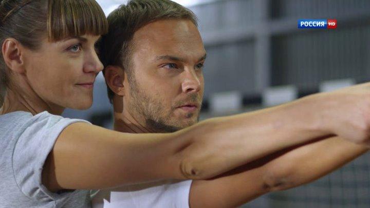 Идеальная пара - Поучительная русская мелодрама фильм