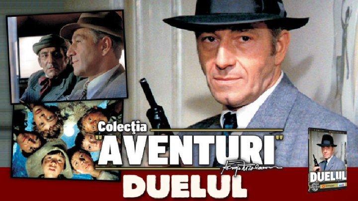 Дуэль / Комиссар полиции и Малыш / Duelul (Румыния 1981) Детектив, Боевик