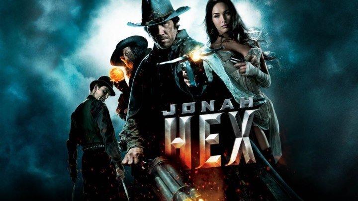 Джона Хекс.2010.P.HDRip