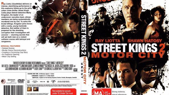 Короли улиц 2 (2011) Боевик, Драма,