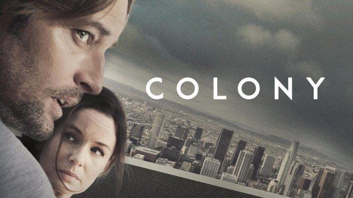 Сериал Колония 2 сезон 12 серия