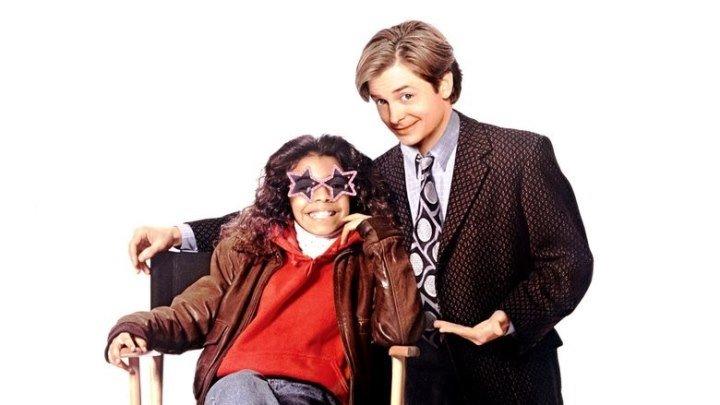 Срочно требуется звезда (семейная комедия с Майклом Джей Фоксом)   США, 1993