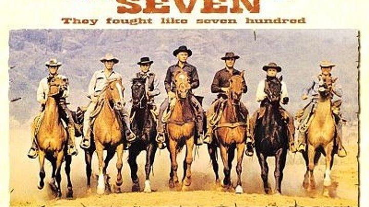The Magnificent Seven / Великолепная семёрка (1960)