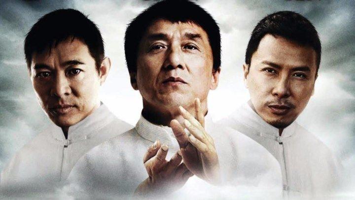 Фильм Основание Китая (2009)