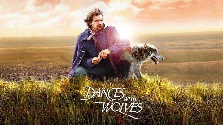Танцующий с волками / Dances with Wolves (1990 HD) Драма, Приключения, Вестерн