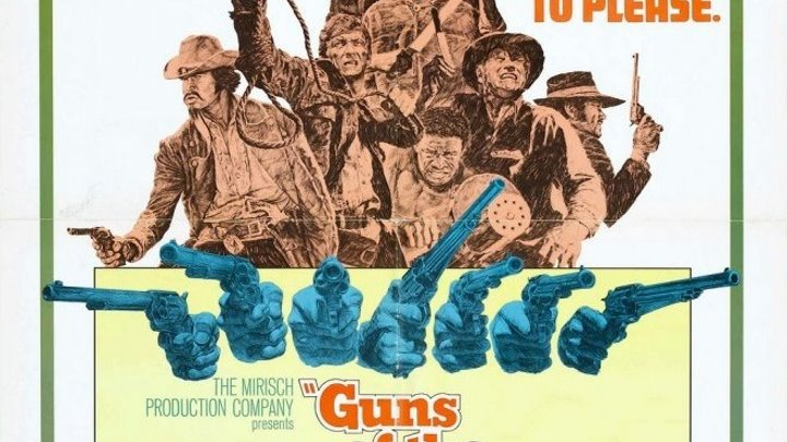 1969 - Guns of the Magnificent Seven / Ружья великолепной семерки