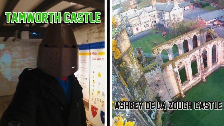 Замок Эшби де ла Зуш и Замок Тамворт(Великобритания)