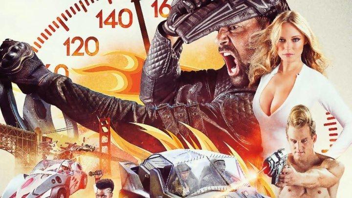 Смертельная гонка 2050.(2017). фантастика, боевик, комедия