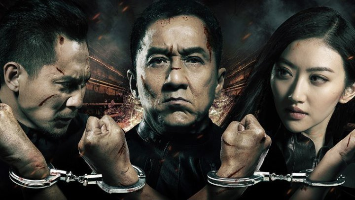 Полицейская история (2013).HD(триллер, боевик)