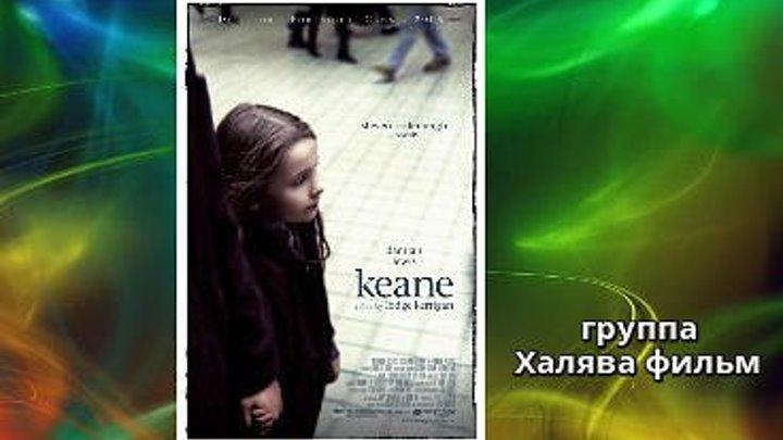 В руках Бога (2004) Драма, Детектив.