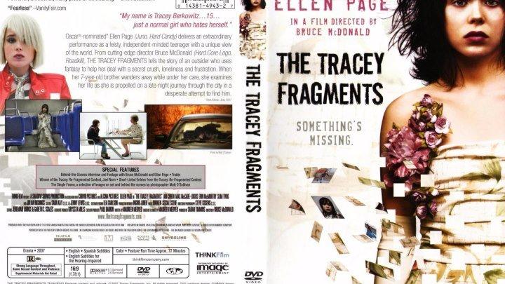Кусочки Трэйси (2007) Драма.
