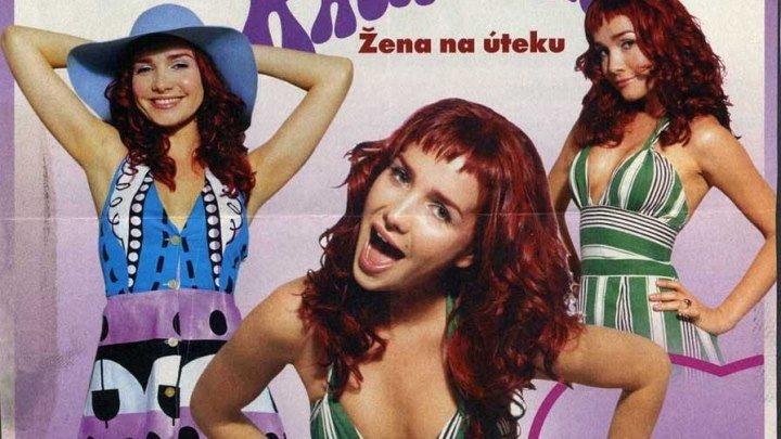 Качорра / Kachorra (2002)- 009 серия