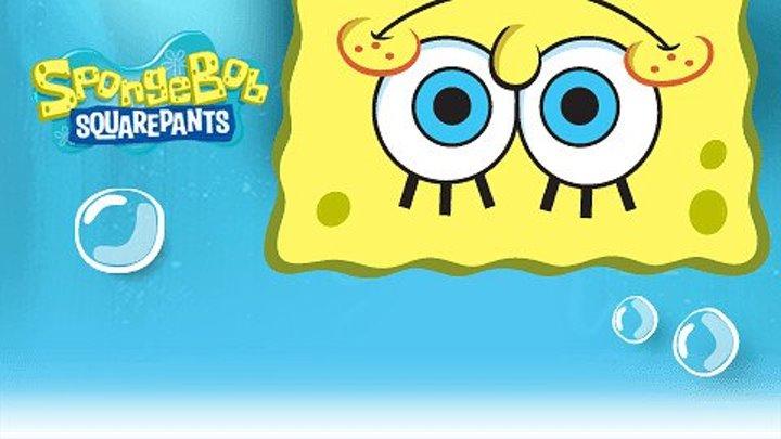 """SpongeBob Pantaloni Patrati """"Animăluțe de coșmar"""""""