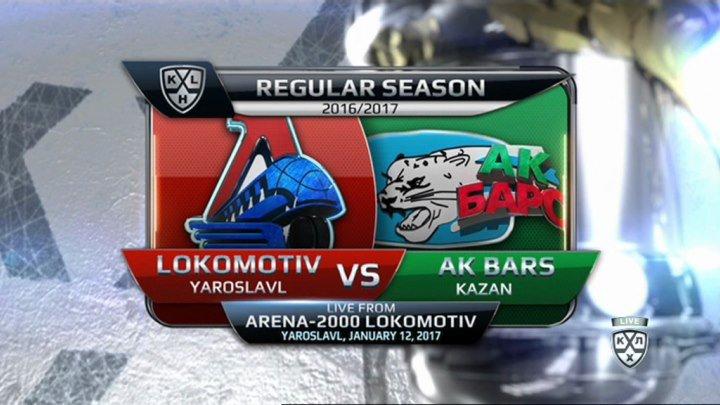 Локомотив - Ак Барс. 12.01.2017.