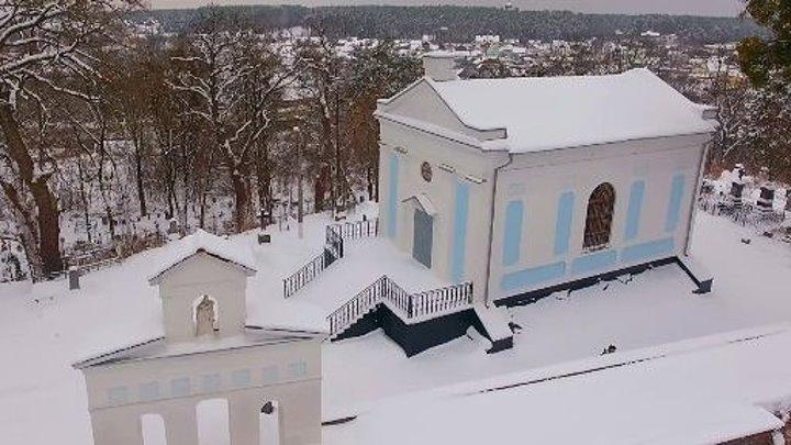 Города Украины с высоты птичьего полета - Житомир. Польское Кладбище