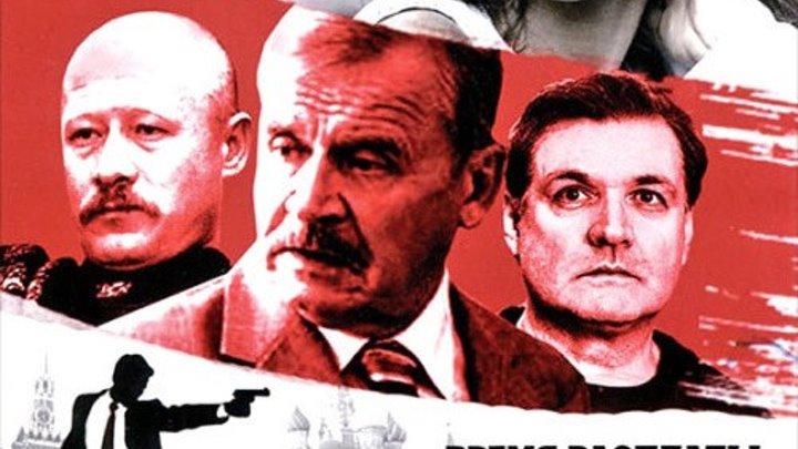 русский сериал _ Игры в подкидного 1-7 серии. Криминальный фильм .Все серии.