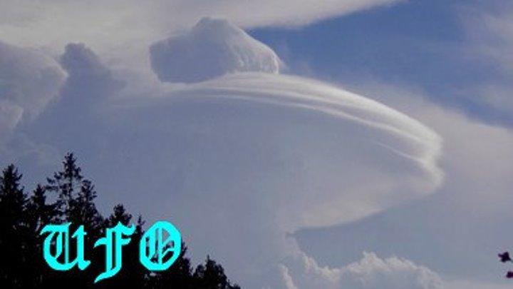 :: Очень странные облака ::