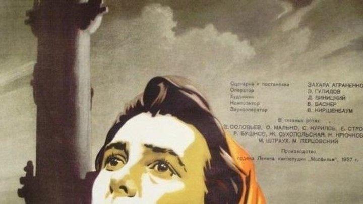 Ленинградская симфония. (1957)