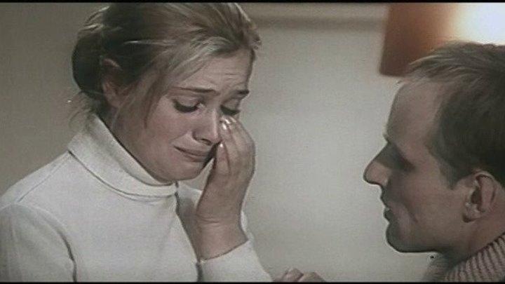 """""""Любить человека"""" (1972)"""