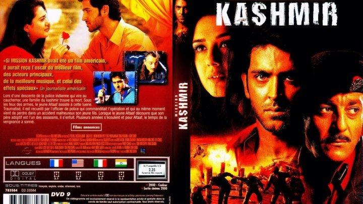 "Х/Ф "" Миссия Кашмир"" / Mission Kashmir/ (2000) Индия. Жанр: Драма."