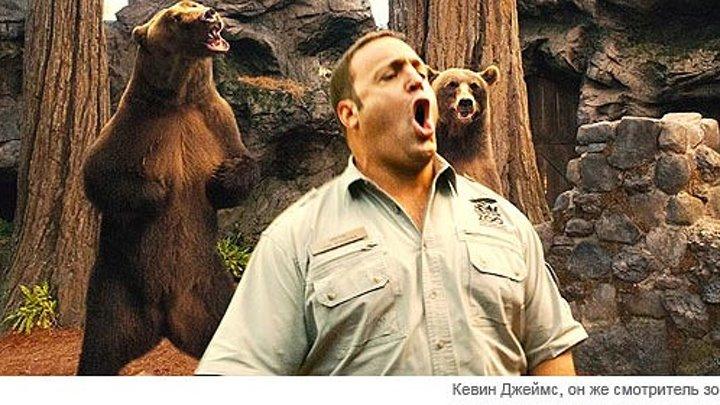 Мой парень из зоопарка. мелодрама, комедия, семейный,