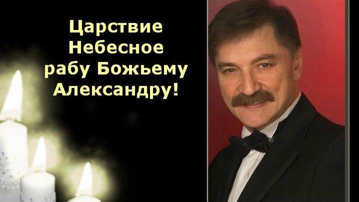 Прощальное письмо Тихановича _ В руках Господних моя жизнь ...