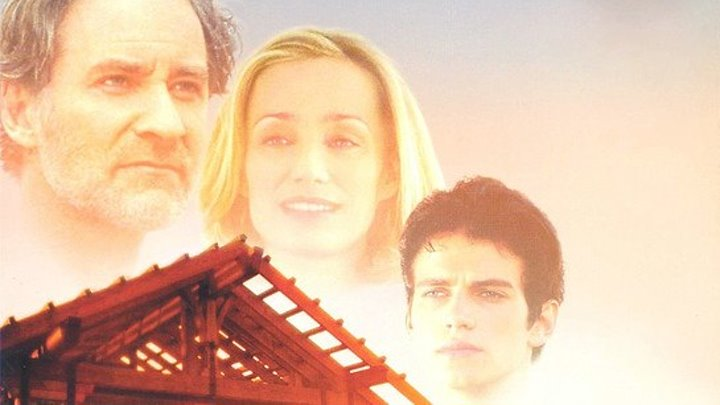 Жизнь как дом / Life as a House (2001)