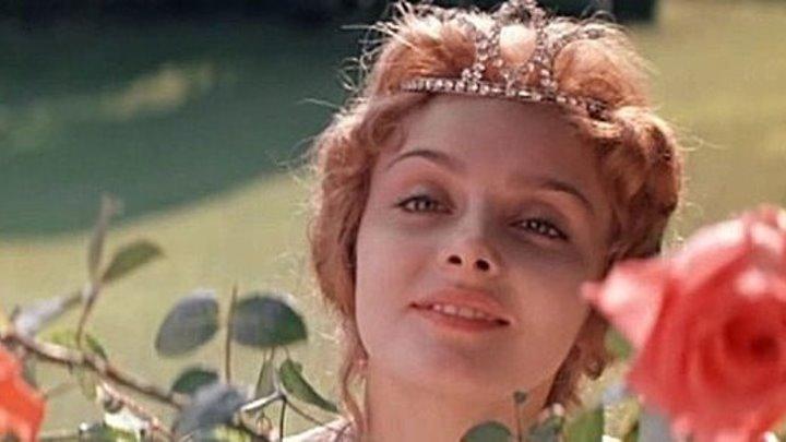 """""""Принцесса на Горошине"""" (1976)"""