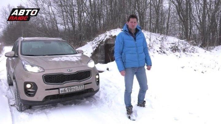 KIA Sportage в автопробеге «Испытание севером», ч.1 (телеканал «Авто Плюс»)