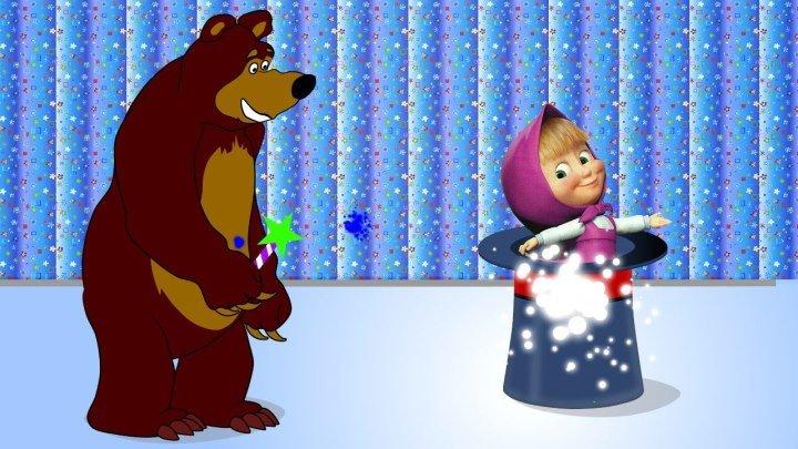 Маша и Медведь новая серия на русском языке 2017 учим цвета