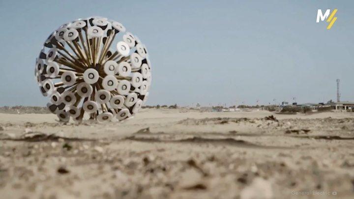 «Кафон» - перекати-поле от мин