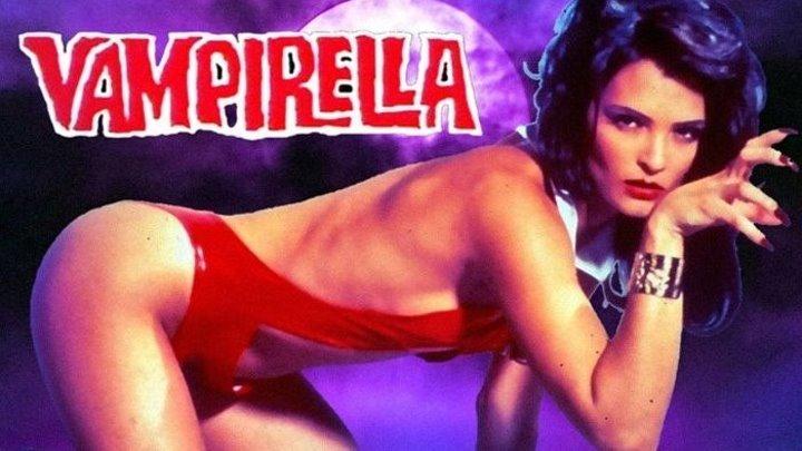 Вампирелла (1996) ужасы, фантастика, фэнтези, боевик