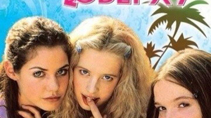 супер молодежная комедия _ Девочки сверху (2001) Mädchen, Mädchen Жанр: Комедия. Страна: Германия.