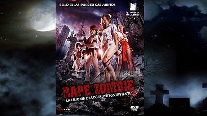 Зомби-насильники: Похоть мертвецов (2012) - Ужасы.