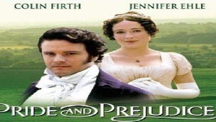 Гордость и предубеждение, 2 серия (1995)
