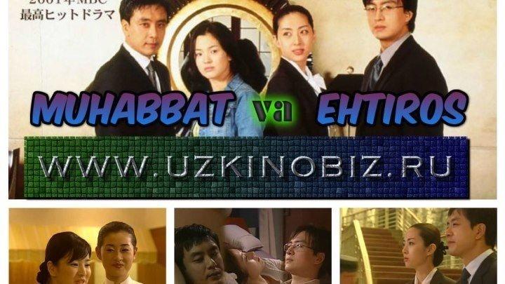 Muhabbat va Ehtiros 7-qism (Koreya seriali Uzbek tilida www.uzkinobiz.ru)
