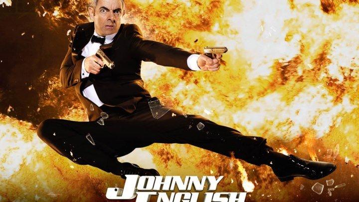 Агент Джонни Инглиш (2003) Боевик, Комедия, Приключения